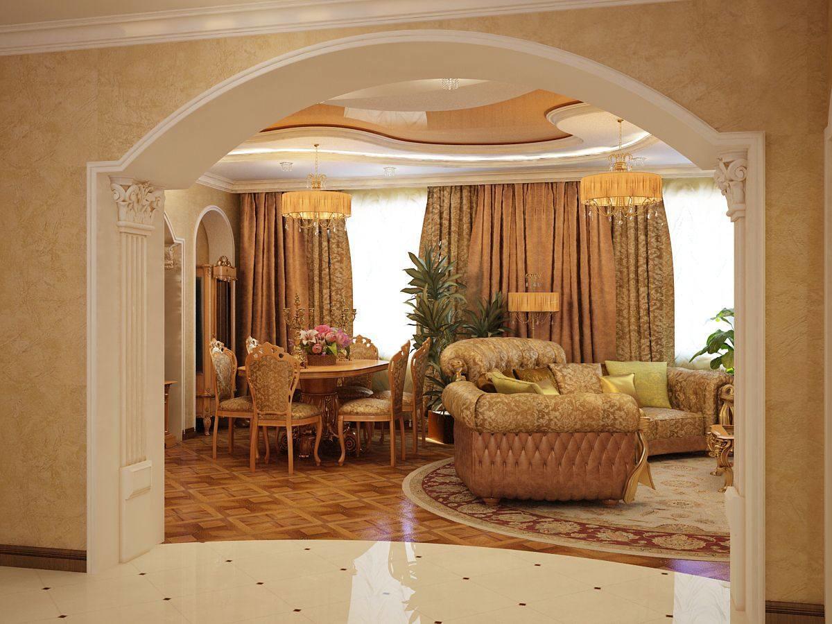 Стильная арка не только украсит интерьер, но и станет главной изюминкой в оформлении помещения