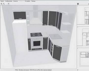 ScetchUp позволяет делать любые фигуры объемными в визуальном плане