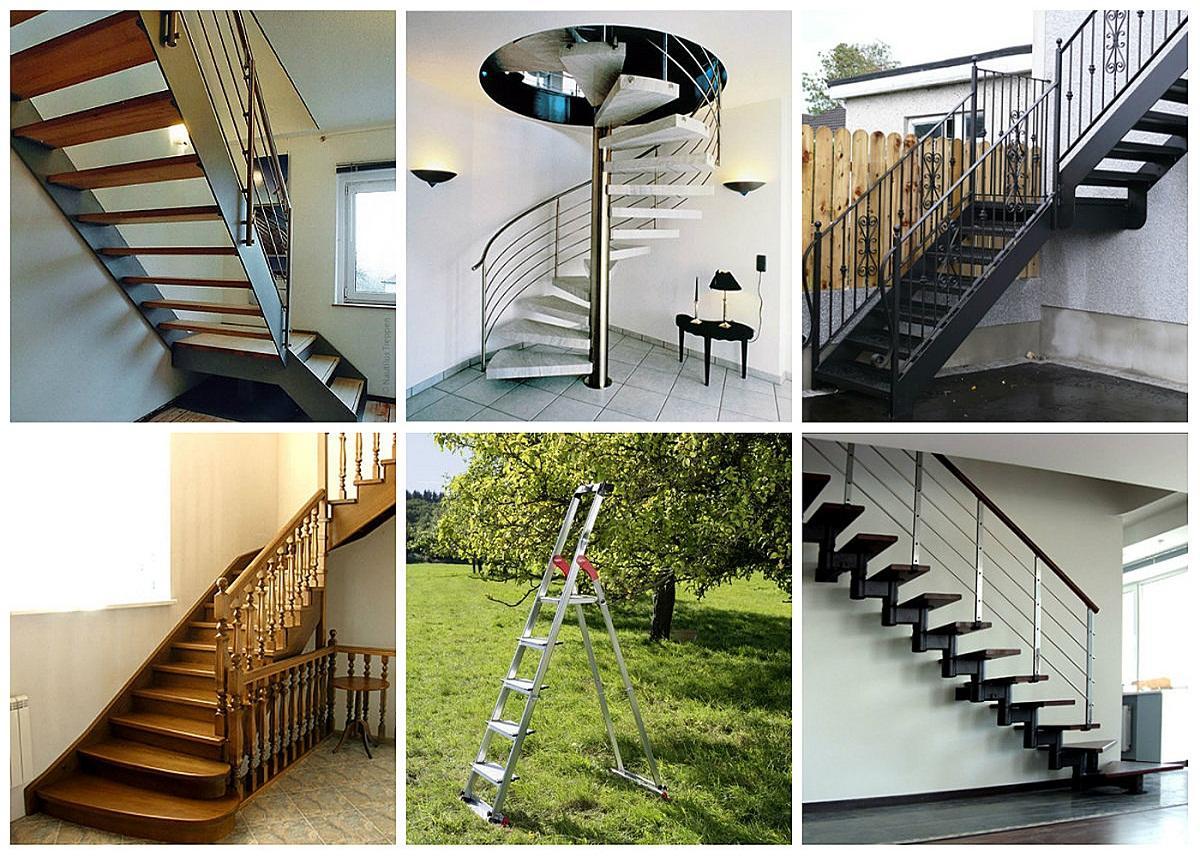 Виды лестниц по конструкции: опоры готовые, оригинальные и правильные на второй этаж, решения и разработки