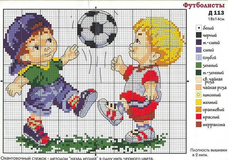 Детские картинки вышивки крестом обычно содержат несколько цветов, чтобы ребенку было интересно и легко работать над изделием