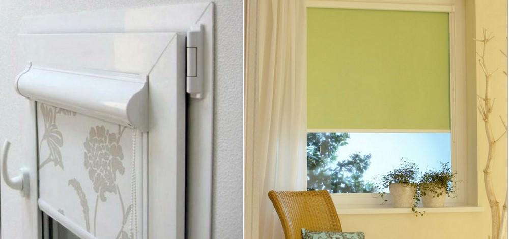 Рулонные шторы с закрытым механизмом выглядят более аккуратно