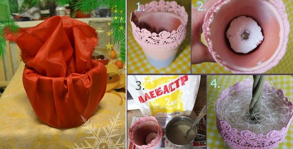 Также можно украсить вазончик красивой тканью или кружевом