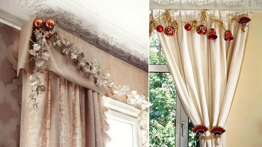 Грамотно продумав композицию, можно обычные шторы превратить в новогодние шедевры, имея минимум декора