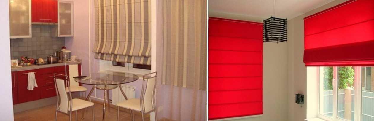 Ширина шторы должна быть больше ширины оконного проема на 2-4 сантиметра