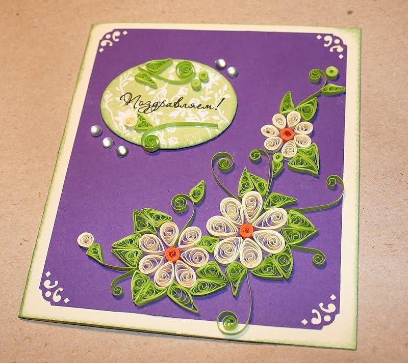 Удивить любимого человека можно при помощи оригинальной открытки-квиллинг, которая сделана самостоятельно