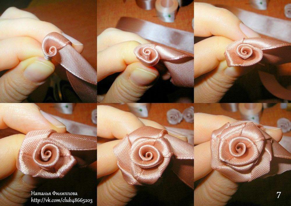 Изготовление розы из атласной ленты поэтапно