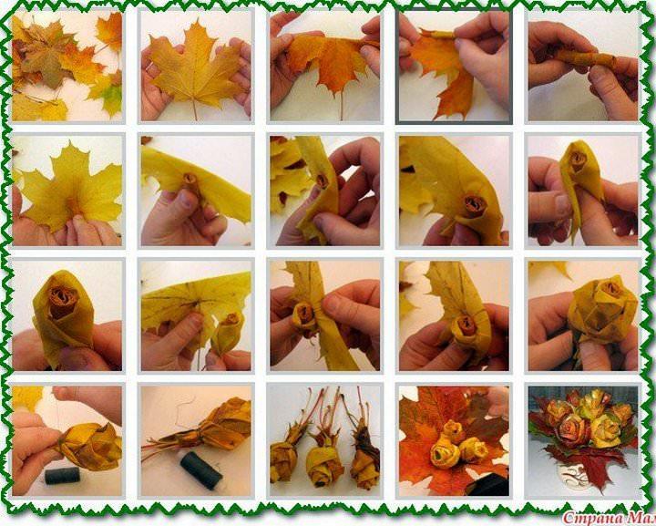 Подробная фото-инструкция по изготовлению розы из кленового листа
