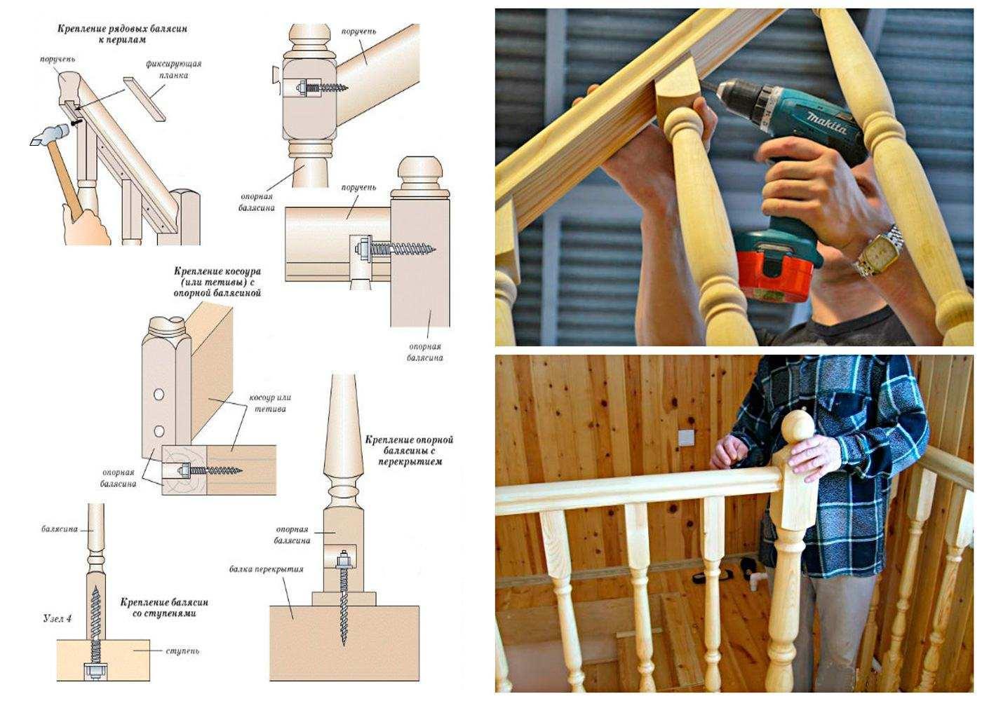 Процесс установки балясины на лестницу своими руками
