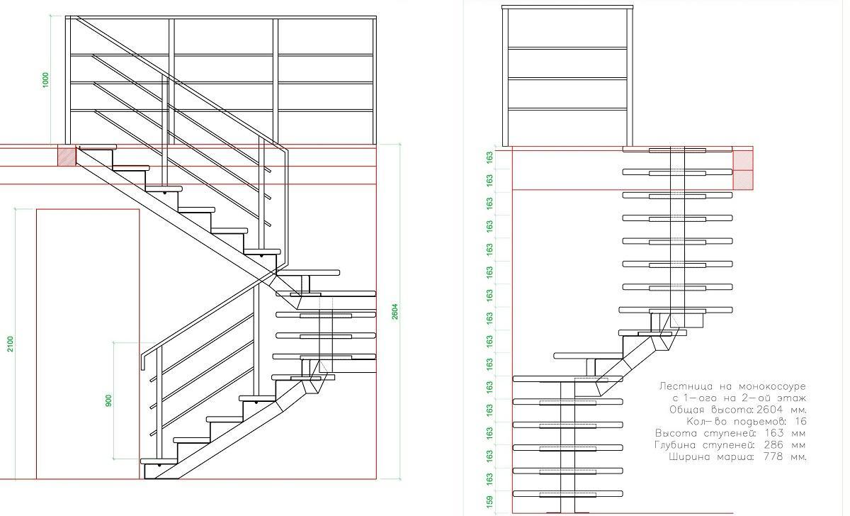Выполнить проектирование лестницы можно на компьютере с помощью специальных программ
