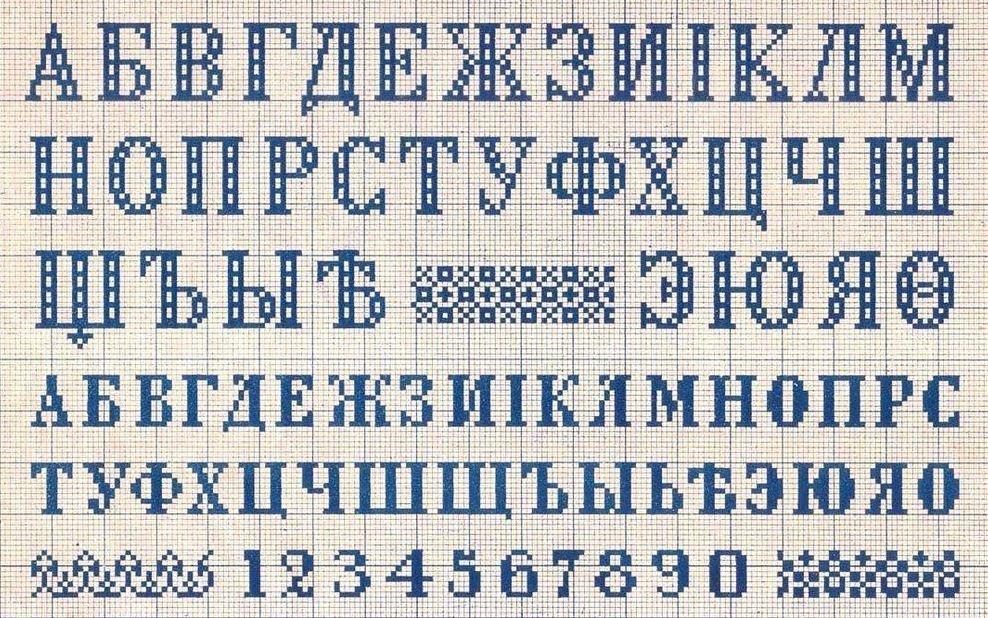 Для первого вышивания цифр крестиком лучше подбирать простые и легкие схемы