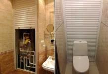 kak-zakryt-truby-v-tualete-1-1
