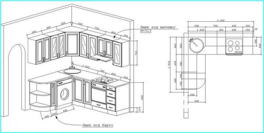 Составление правильного чертежа кухни подразумевает учет размеров и особенностей помещения, а также рост хозяев
