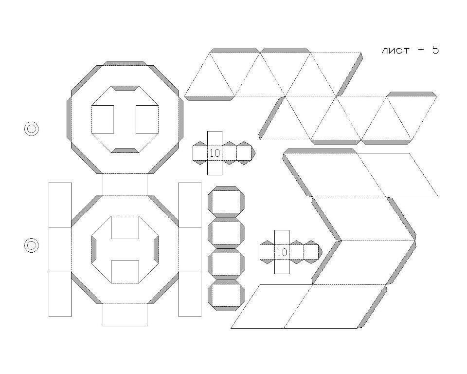 Найти схемы геометрических фигур из бумаги можно на просторах интернета