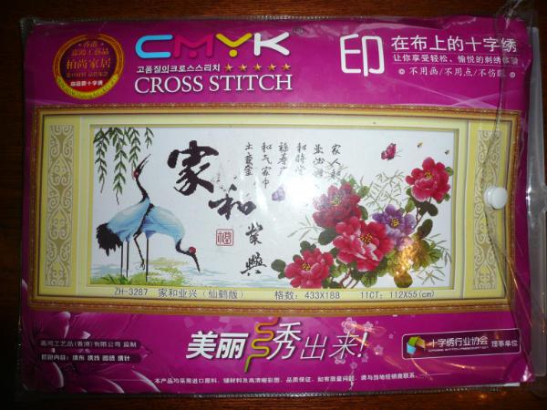 Китайские наборы для вышивки пользуются большим успехом из-за оригинальных схем, качества ниток и цены