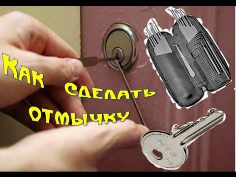 Как взломать межкомнатную дверь