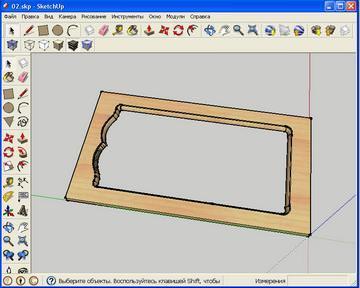 В данной программе можно моделировть как дизайн в целом, так и его детали