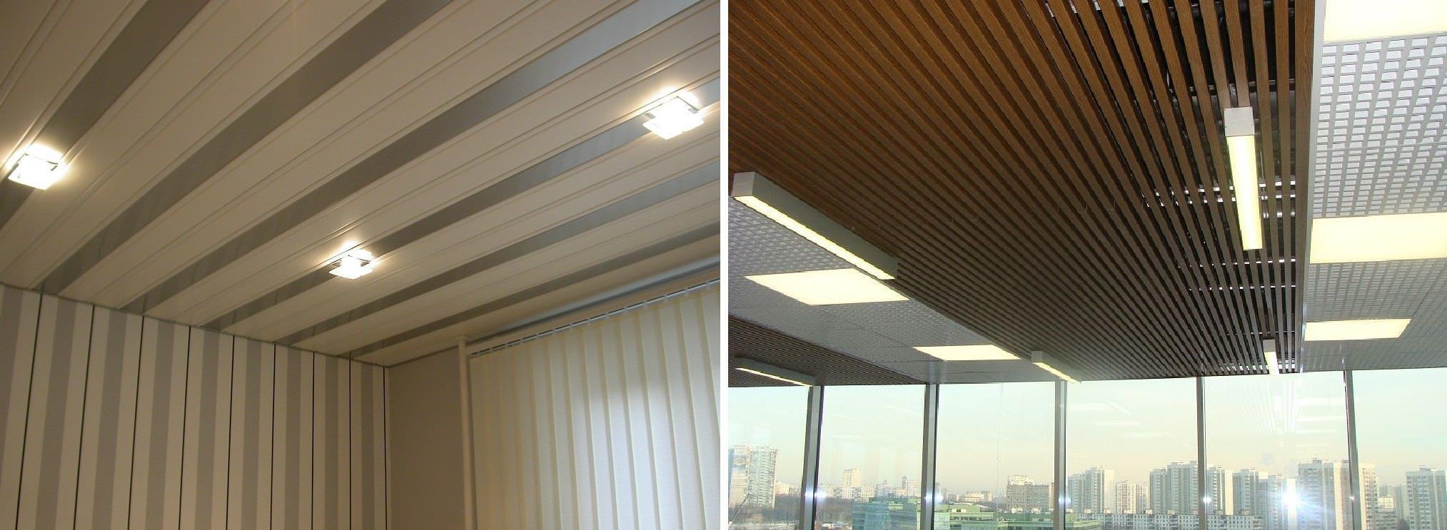 Реечные потолки отлично подойдут как для оформления жилых помещений, так и для офисов