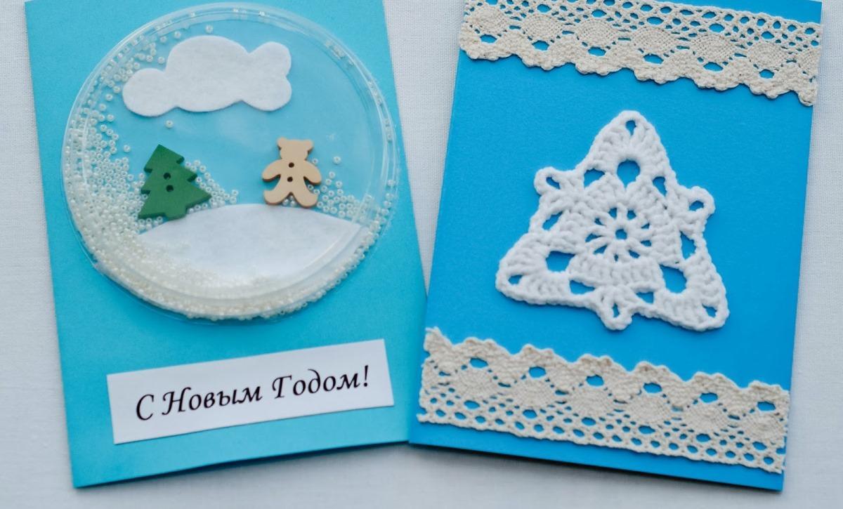 Формат картинки, новогодние открытки от детей своими руками
