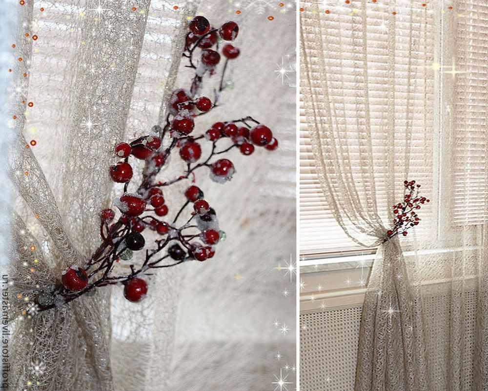 Оформление штор к новому году