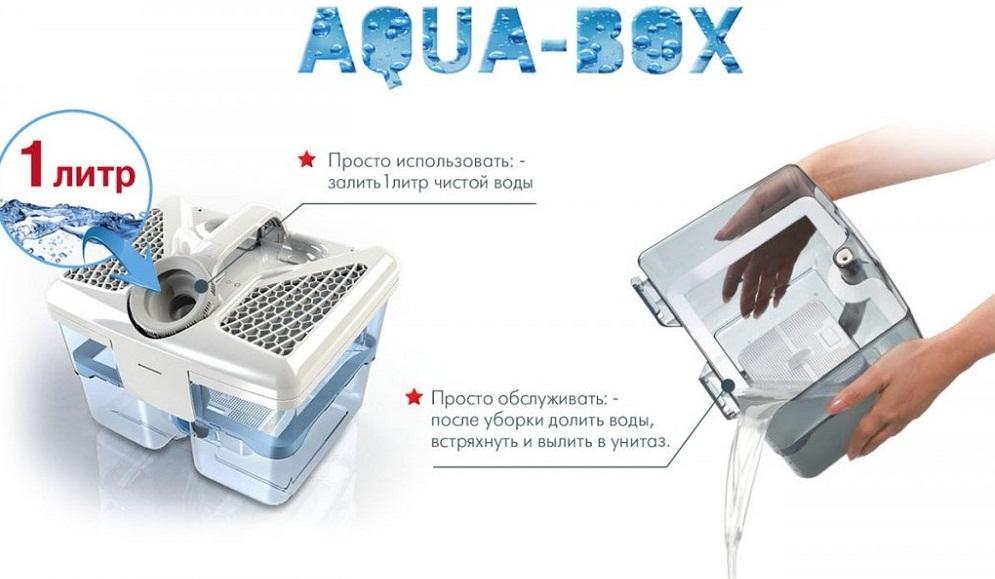 После использования моющего пылесоса грязную воду можно просто слить в раковину