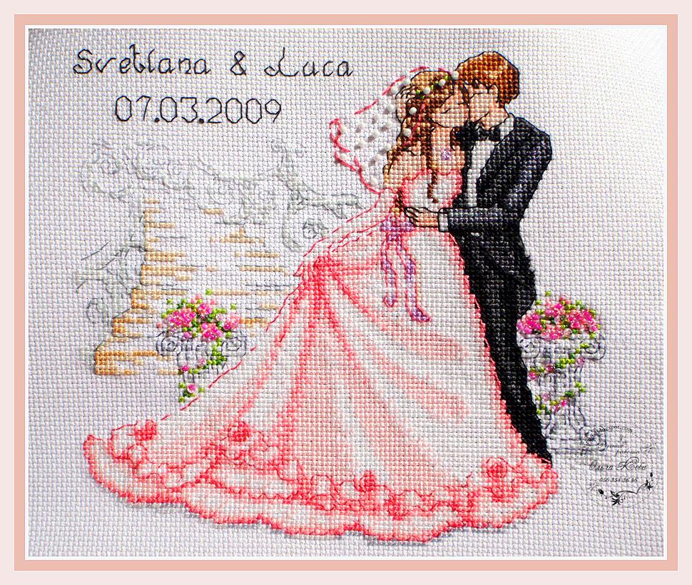 Днем, вышивка открытки свадебная
