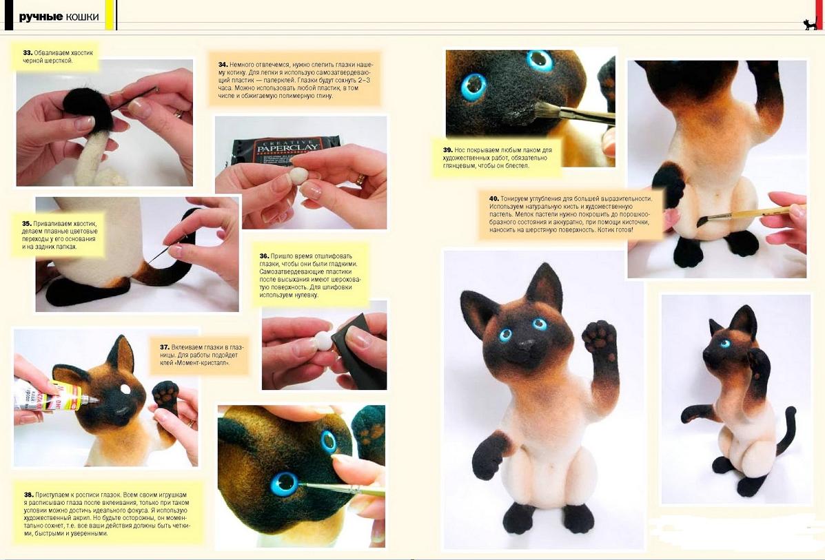 Screenshot_178 Сухое валяние игрушек из шерсти: пошаговая инструкция для начинающих с фотографиями и описанием