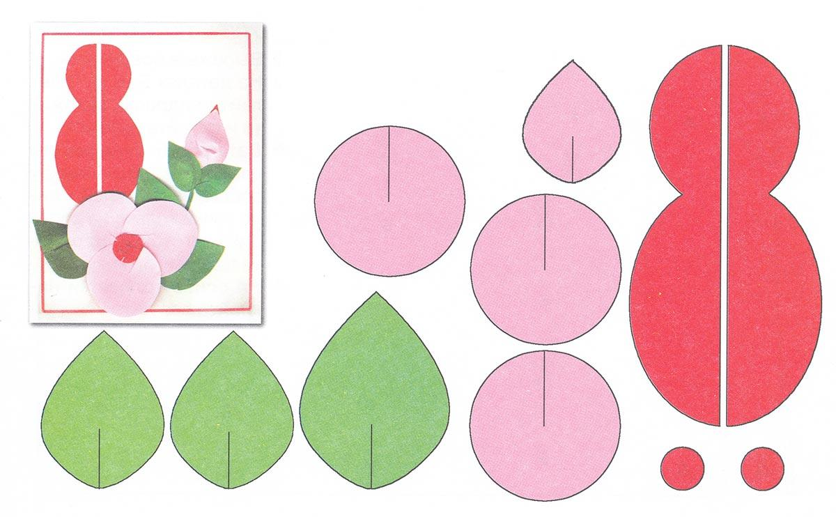 Аппликация открытка из цветной бумаги, про работу