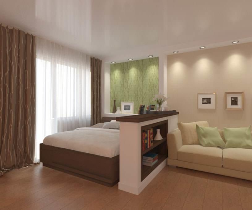 Для спальни-гостиной необходимо правильно подбирать освещение