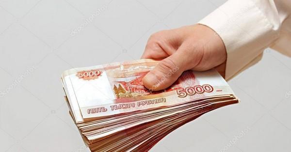 Главное для заемщика – правильно выбрать условия кредитования и оценить свои возможности по возврату заемных средств